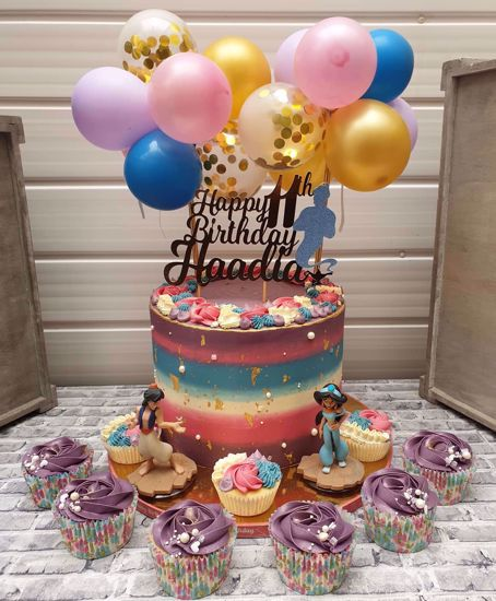 Picture of Balloon Cake Topper Mini Garland Aladdin Theme